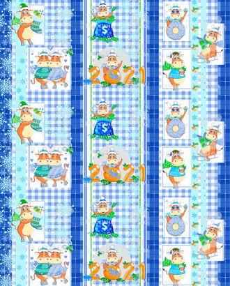 Счастливый год (Полотно вафельное) арт. ПВ150-176-3-1602.006
