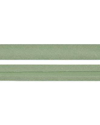 Косая бейка атлас ш.1,5 см арт. КБА-2-201-7409.097