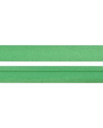 Косая бейка атлас ш.1,5 см арт. КБА-2-122-7409.106