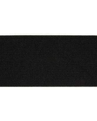 Резина вязаная ш.5 см арт. РО-199-1-8613