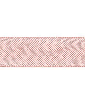 Регилин-сетка ш.2 см арт. РС-14-4-33662.008