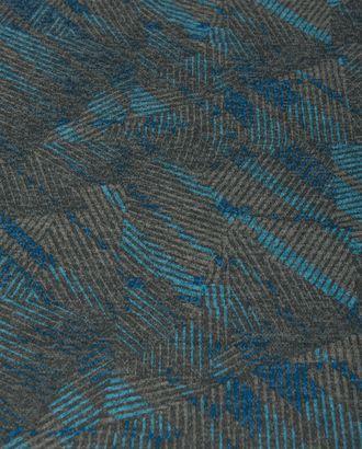"""Трикотаж """"Сандра"""" арт. ТДП-451-1-20396.002"""