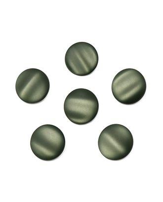 Пуговицы 18L арт. ПКЛ-68-8-30624.008