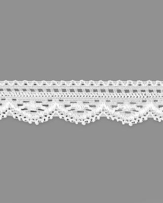 Кружево стрейч ш.1,5 см арт. КС-290-1-30126.001