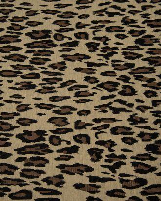 """Джерси жаккард """"Леопард"""" арт. ТДЖ-66-1-20428.001"""