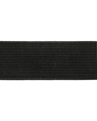 Лента окантовочная ш.2,4 cм арт. ЛТО-2-1-9444