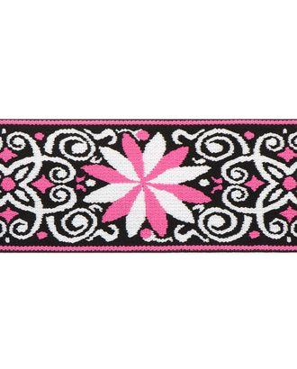 Резина декоративная ш.5 см арт. РД-120-1-18602