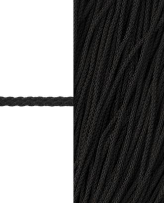 Шнур обувной ш.0,4 см арт. ШО-74-9-34023.009