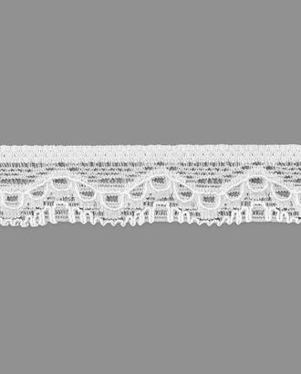 Кружево стрейч ш.1,5 см арт. КС-301-1-30191.001