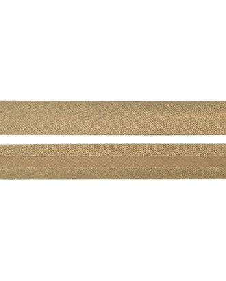Косая бейка атлас ш.1,5 см арт. КБА-2-197-7409.133