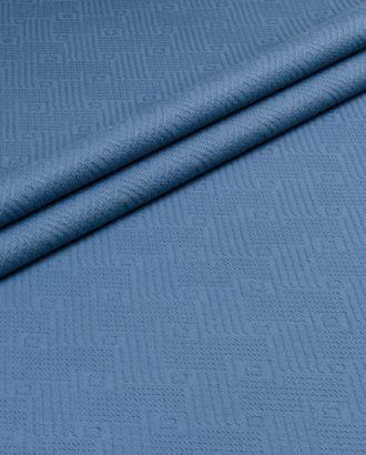 Жаккард плед крашеный арт. ЖДП-41-5-1254.006