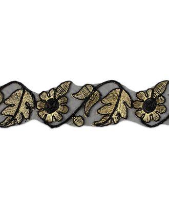 Кружево декоративное ш.4 см арт. КРО-102-2-17698.002