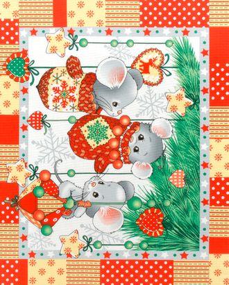 Веселые мышата (Полотно вафельное 50 см) арт. ПВ50-144-1-0007.061