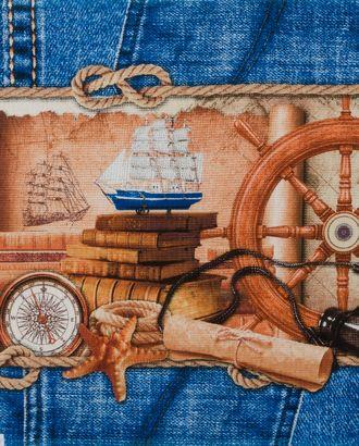 Морское приключение (Полотно вафельное 50 см) арт. ПВ50-135-1-0989.046