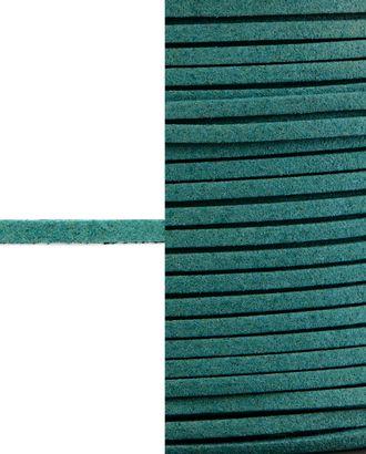 Шнур  замшевый ш.0,3 см арт. ТШН-11-28-5000.029