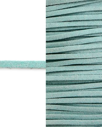 Шнур  замшевый ш.0,3 см арт. ТШН-11-37-5000.030