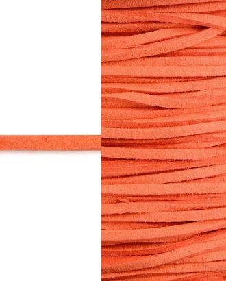 Шнур  замшевый ш.0,3 см арт. ТШН-11-35-5000.034
