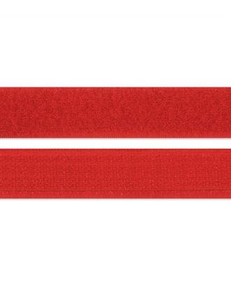 Велкро ш.2,5 см арт. ВЕЛ-2-10-7964.005
