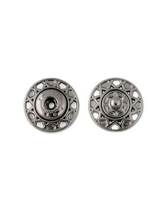 Кнопки д.1,8 см (металл) арт. КНД-28-1-34531