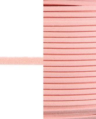 Шнур  замшевый ш.0,3 см арт. ТШН-11-33-5000.028