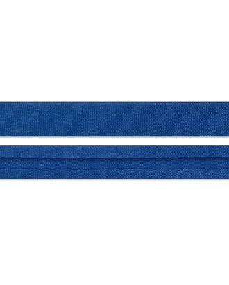 Косая бейка атлас ш.1,5 см арт. КБА-2-272-7409.271