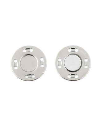 Кнопки магнитные д.2 см (металл) арт. КНП-87-2-34536.001