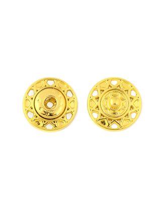 Кнопки д.1,8 см (металл) арт. КНД-30-1-34532