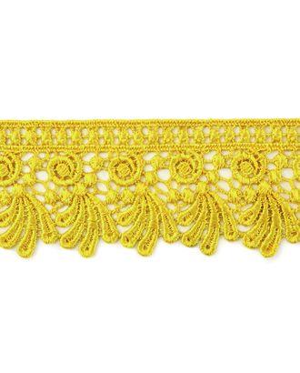 Кружево плетеное ш.5 см арт. КП-184-8-17888.005