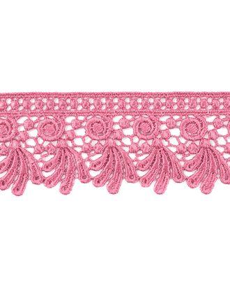 Кружево плетеное ш.5 см арт. КП-184-10-17888.009