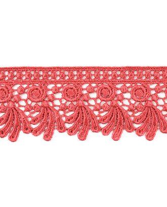 Кружево плетеное ш.5 см арт. КП-184-9-17888.011