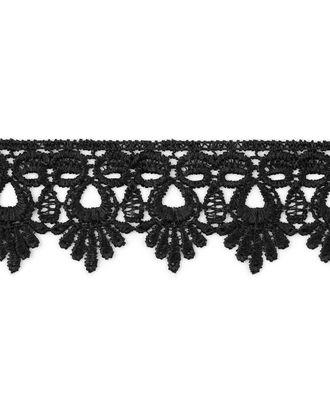 Кружево плетеное ш.4,5 см арт. КП-235-11-31638.011