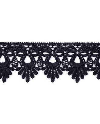 Кружево плетеное ш.4,5 см арт. КП-235-5-31638.005