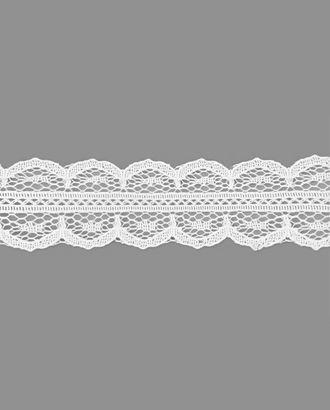 Кружево капрон ш.2 см арт. КК-148-1-31650.001