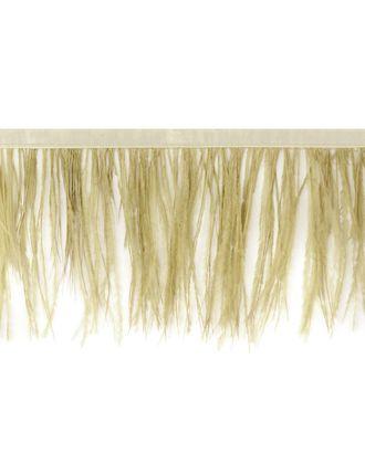 Кант перо ш.8 см арт. ПК-23-8-31629.008