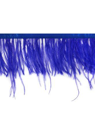 Кант перо ш.8 см арт. ПК-23-7-31629.003