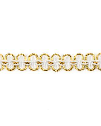Тесьма декоративная ш.1,3 см арт. ТМ-358-3-31643.001