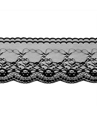 Кружево капрон ш.8 см арт. КК-149-3-31648.002