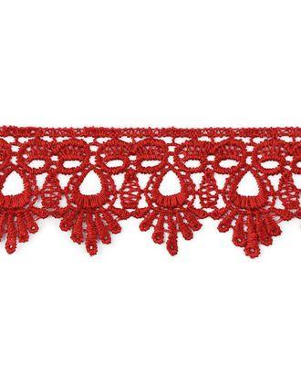 Кружево плетеное ш.4,5 см арт. КП-235-10-31638.010