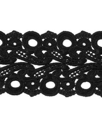 Кружево плетеное ш.9,5 см арт. КП-234-2-31642.002