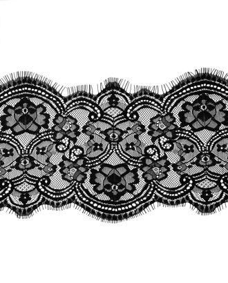 Французское кружево ш.15,9 см арт. ФК-116-2-31685.002