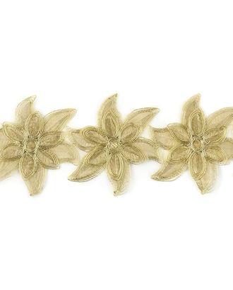 Кружево декоративное ш.13 см арт. КРО-123-1-31730.001