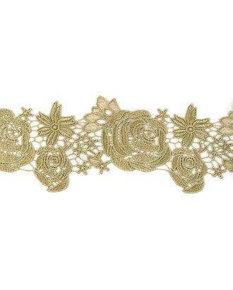 Кружево декоративное ш.11 см арт. КРО-124-1-31729.001