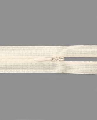 Молния потайная Т0 50см (усиленная тесьма) арт. ПТМО-19-92-14464.085