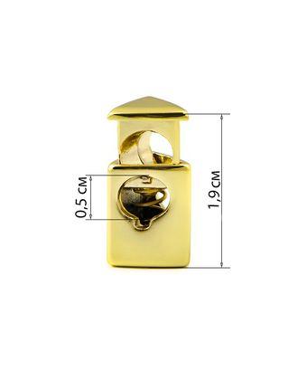 Фиксатор р.1х1,9 см (металл) арт. ФМ-6-1-34535