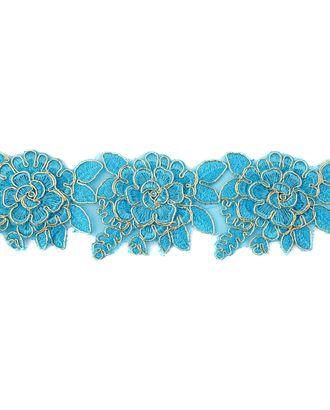 Кружево декоративное ш.6,5 см арт. КРО-125-4-31710.004