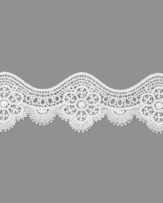 Кружево плетеное ш.4,5 см арт. КП-237-2-31713.001