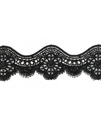 Кружево плетеное ш.4,5 см арт. КП-237-1-31713.002