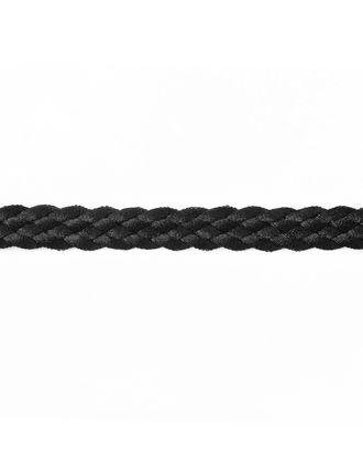 Тесьма косичка ш.0,9 см арт. ТКО-13-1-9078