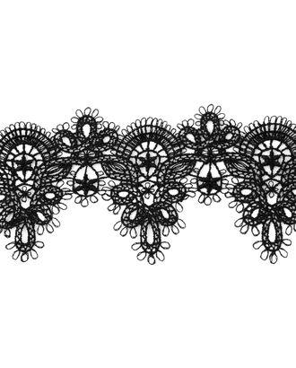 Кружево плетеное ш.7,5 см арт. КП-238-2-31749.002