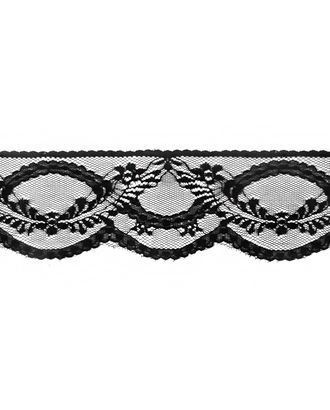 Кружево капрон ш.6,5 см арт. КК-155-1-31752.002